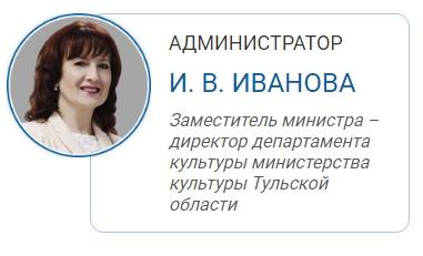 Национальный проект «Культура», изображение №8