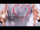 Бета блокаторы В ритме сердца
