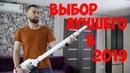 Беспроводной Пылесос PUPPYOO T10 Home ПОЛНЫЙ ОБЗОР