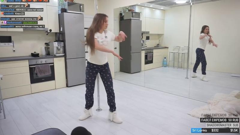 Танец Крабика