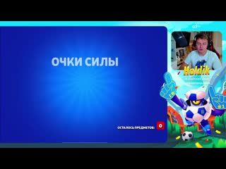 Holdik Дикий Шок - Рекорд КаналаЗа 1 Раз Выбил Всё И Сделал Фулл Акк