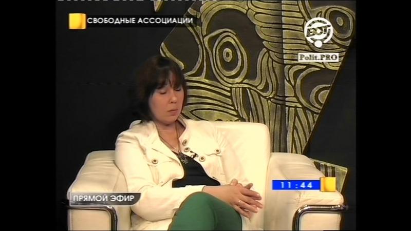 Свободные ассоциации от 21 09 12г Слуцкая Анастасия и Елена Загоскина Территория детства