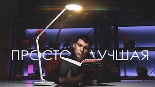 🔴 ЭТО ЧУДО, а не настольная лампа | Mi Smart LED Desk Lamp Pro | ОБЗОР + РОЗЫГРЫШ