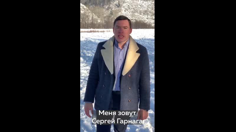 Сергей ГАРНАГА сеть пекарен СДОБНО Новый вебинар сегодня 19 00 МСК