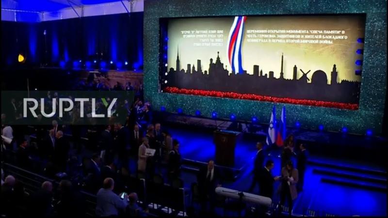 LIVE Jerusalem Putin nimmt an Einweihung von Gedenkstätte für Opfer der Leningrader Blockade teil смотреть онлайн без регистрации