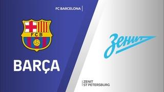 Второй турнир Синяя группа 9 Тур Барселона-Зенит