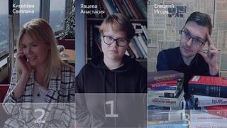 Встреча с лучшими библиотекарями Москвы 2020 г.