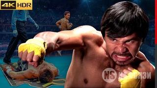 КРОВАВАЯ ТРОПА ФИЛИППИНЦА! 5 боев, когда Мэнни Пакьяо шокировал мир бокса!
