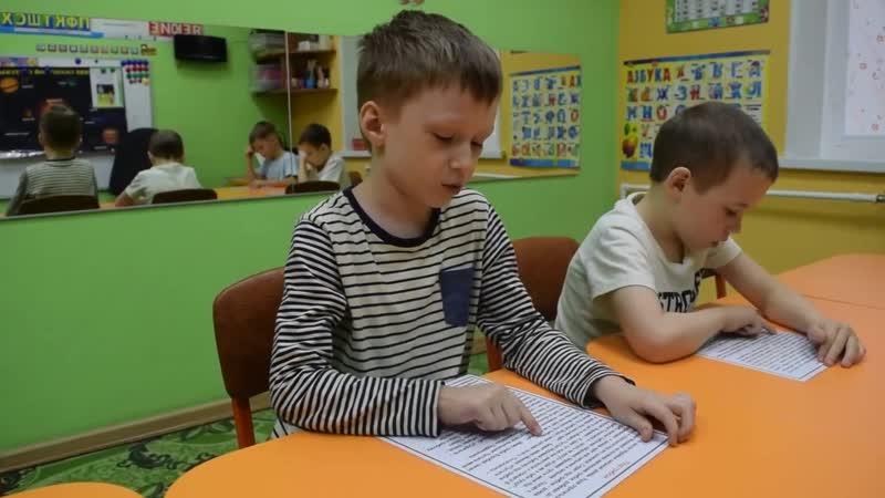 Читают 6 летние дети Строкина Е В