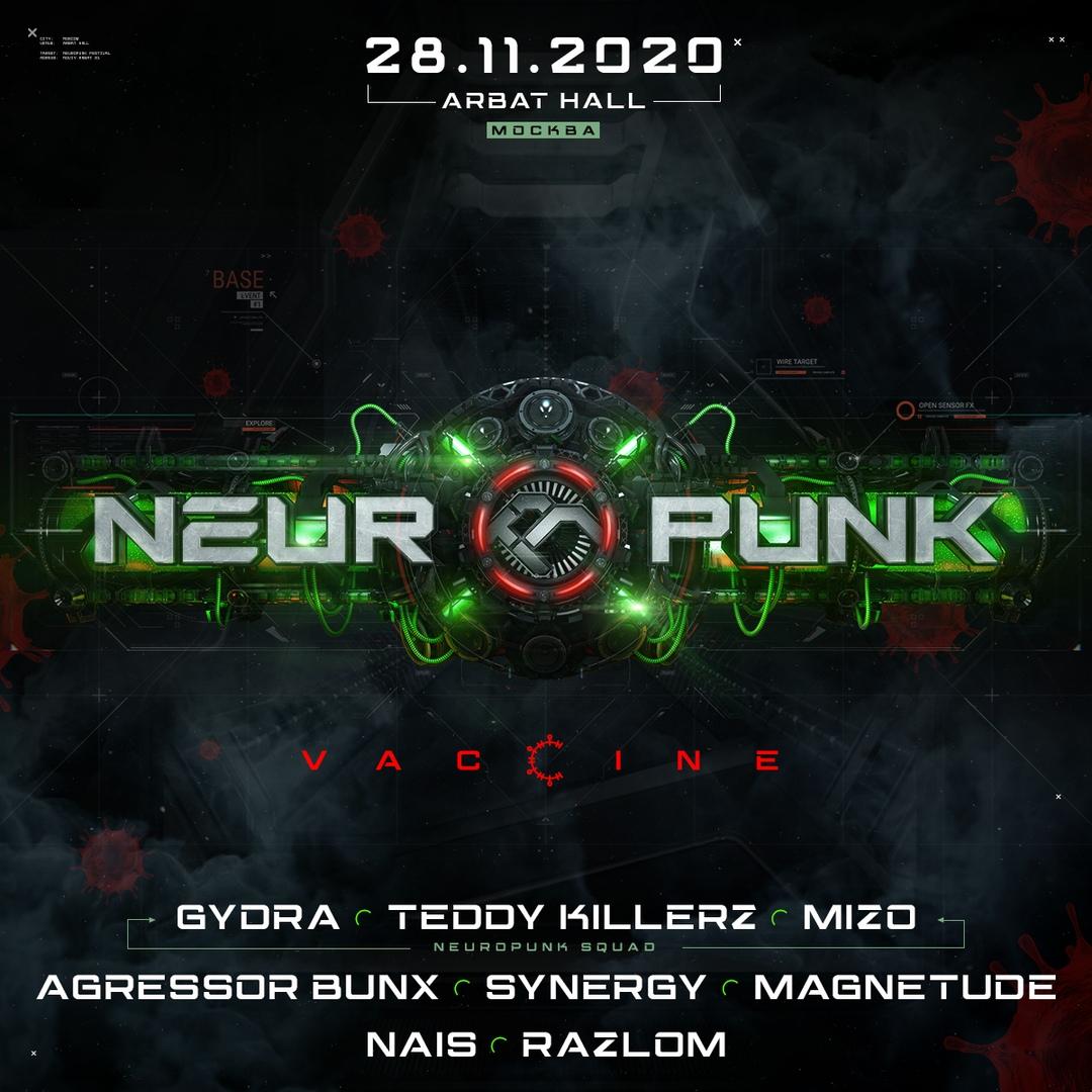 Афиша Москва 28.11 - Neuropunk Festival: Vaccine Arbat Hall