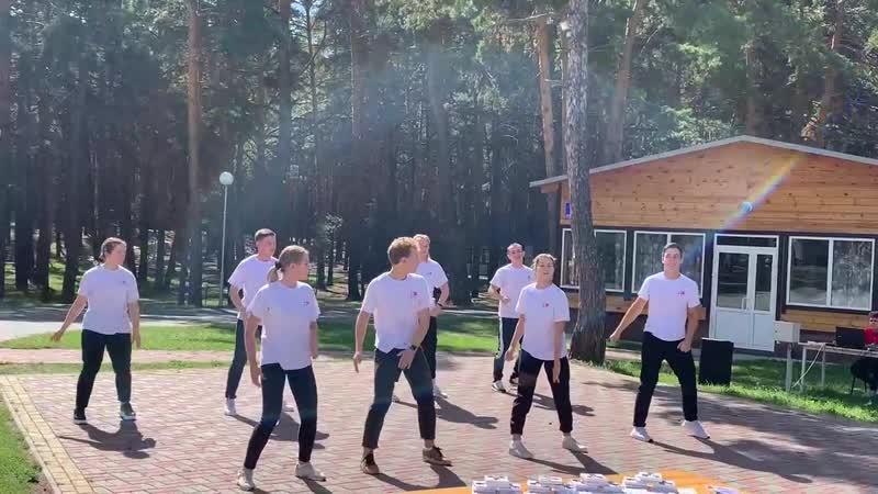 Танец вожатых Я в команде