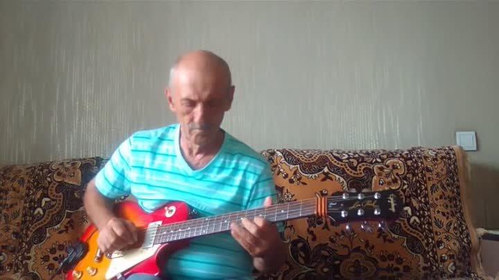 Caravan Дюк Эллингтон Исполняет Сергей Тащиев