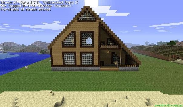Как построить красивый дом в майнкрафте схема