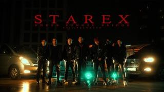 JUPITER, 365LIT, 토이고 - STAREX (feat. Paloalto)(Official Music Video)