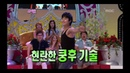 [Flowers] Miss A, U-KISS, Girl's Day, Secret, 04, EP04