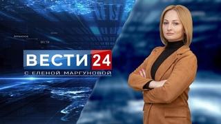 ГТРК ЛНР. Вести. . 24 апреля 2021