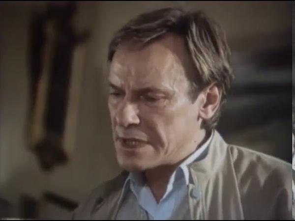 Визит к минотавру 1 5 серии 1987 Советский детектив