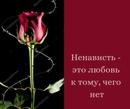 Svetlana Kalinina фотография #1