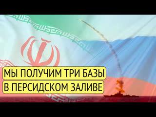 «Калибры» и «Красухи» в Иране: Пентагон на измене