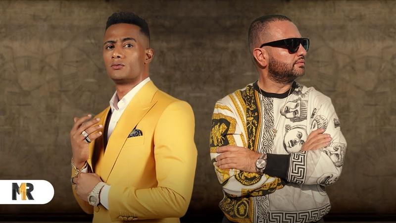 Mohamed Ramadan Super Sako Tik Tok Official 4K Music Video