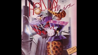 Holiday Mix (Another Mix By Raul Orellana)