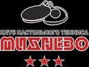 26 сентября 2020 г. Матч за 1 место. Образцов - Козырев