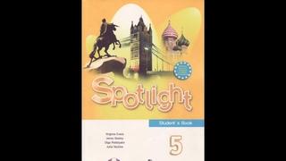 Английский язык 5 класс, Spotlight 5 Video Student's Book CDs