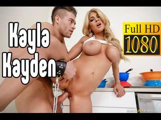 Kayla Kayden милфа большие сиськи big tits Трах, all sex, porn, big tits, Milf, инцест порно blowjob brazzers секс анальное