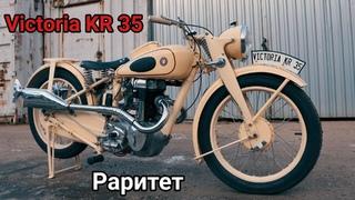 Реставрация мотоцикла Victoria KR 35 от мотоателье Ретроцикл.