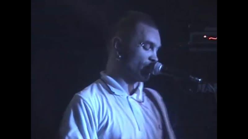 Психея Шлюха Порт 16 12 2006