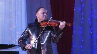 «Одинокий пастух» Джеймс Ласт, курай Рушан Биктимиров, скрипка Марат Садриев
