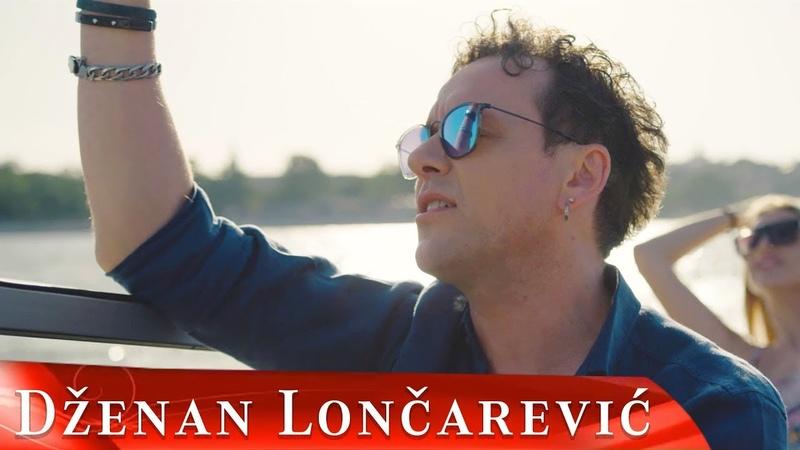 DZENAN LONCAREVIC KOSAVA OFFICIAL VIDEO