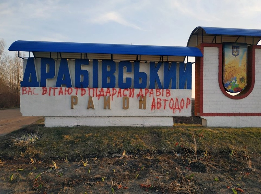 Коротко о состоянии дорог в Драбовском районе