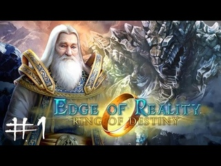 #1 Edge of Reality: Ring of Destiny