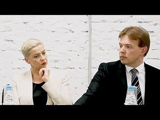 Уголовное дело Колесниковой и Знака будет рассматривать Миноблсуд