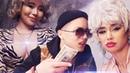 SteFAN - ВЕНИК пародия на THRILL PILL, Егор Крид MORGENSHTERN - Грустная Песня Клип, 2019