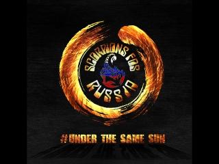#UnderTheSameSun_CD Предварительные итоги
