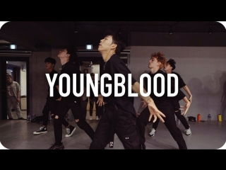 1Million dance studio Youngblood - 5 Seconds Of Summer / Koosung Jung Choreography