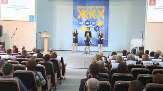 Праздничное мероприятие состоялось во Дворце культуры «Сатурн» в пятницу.