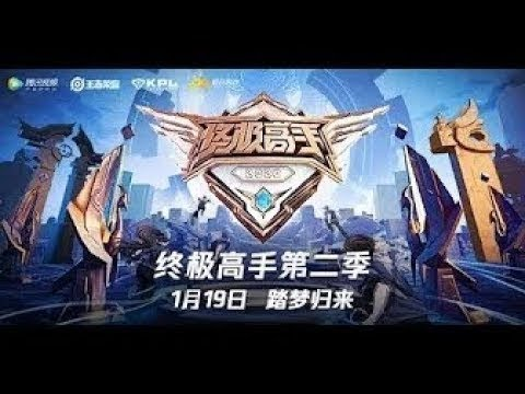 [Show] 200202 The Ultimate Master S2 Ep.3 @ Cheng xiao