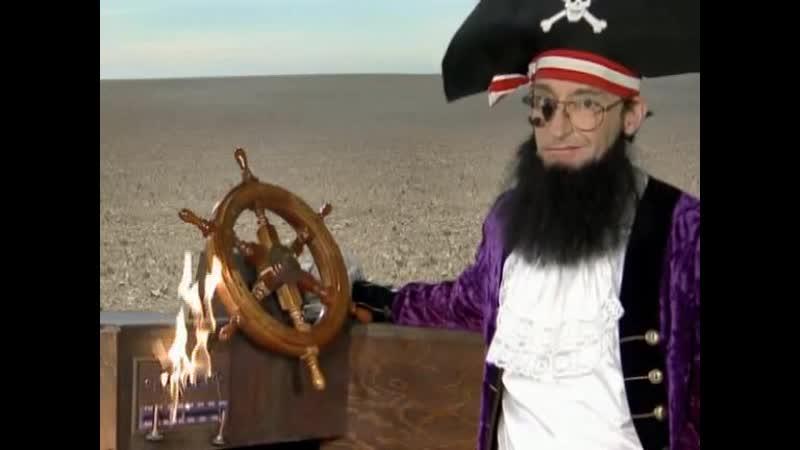 Спанч Боб Атлантис Сквеерпантис Atlantis SquarePantis Пират Пэтчи Петчи Губка Боб Квадратные Штаны Том Кенни