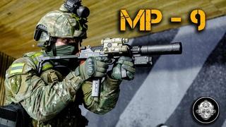 Оружие Спецназа ЦСН ФСБ - пистолет-пулемет MP9 ! Супер скорострельная швейцарская пушка от B&T  !