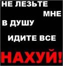 Персональный фотоальбом Сашы Лисичкина