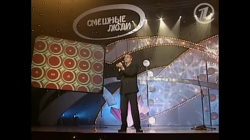 YouTube Звезды юмора Выпуск от 16 03 2005