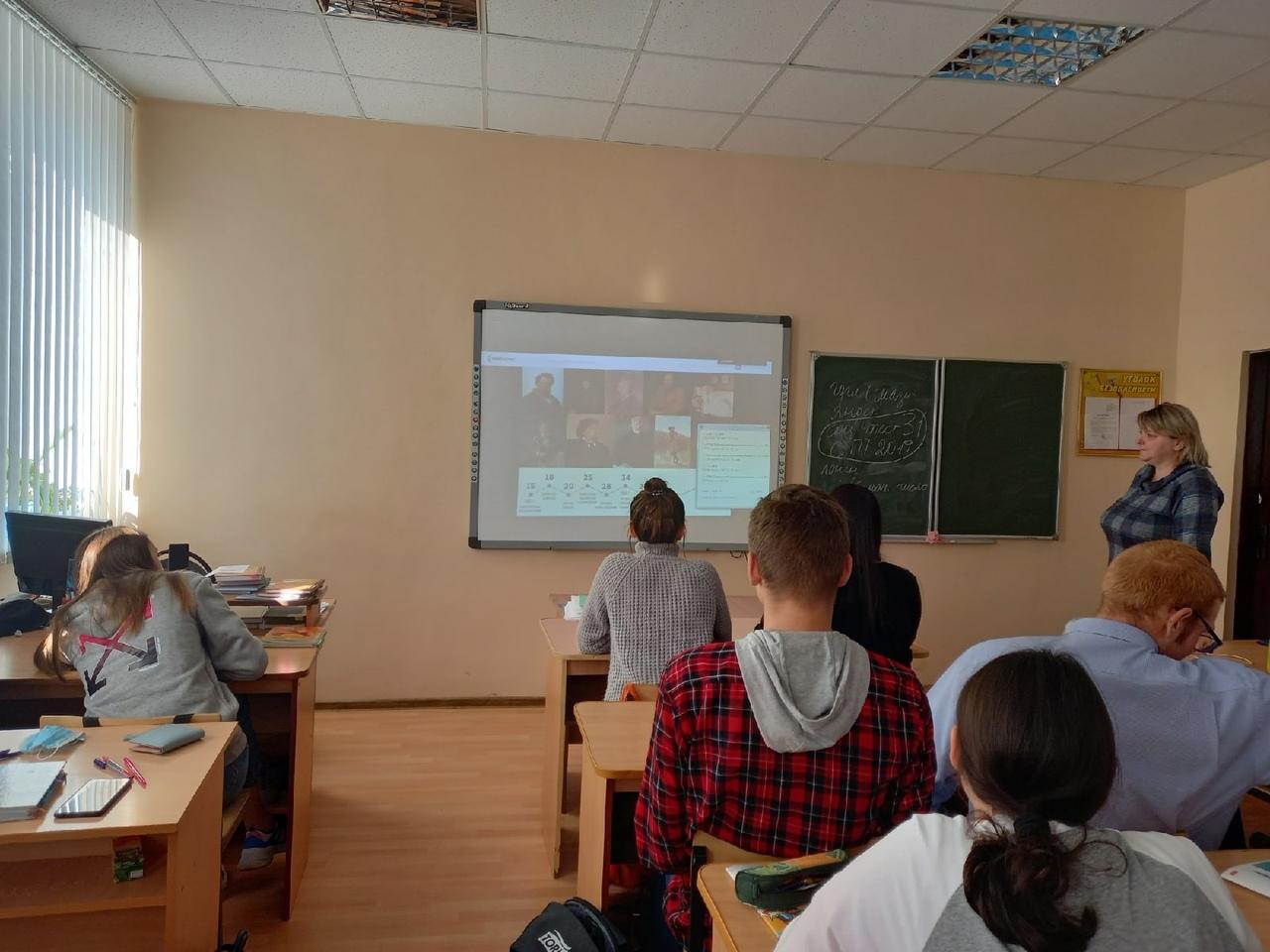"""Открытый урок """"Молодежное предпринимательство"""".16.10.20"""