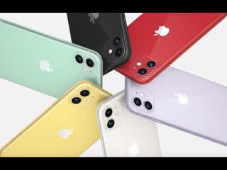Розыгрыш трёх айфонов