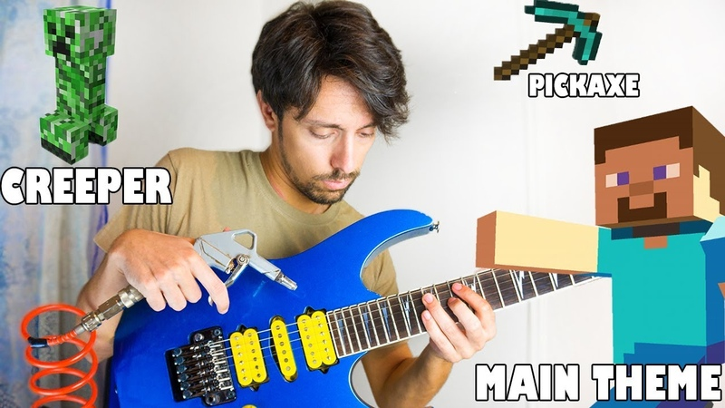 Instruments imitations on guitar Minecraft theme and sounds