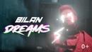 Дима Билан - Dreams Премьера клипа, 2020