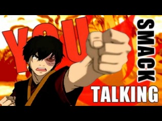Don' t Call Zuko  Just Don't 8D