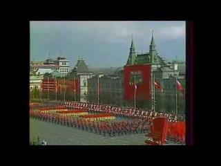 Советский Первомай (Первомайские песни)